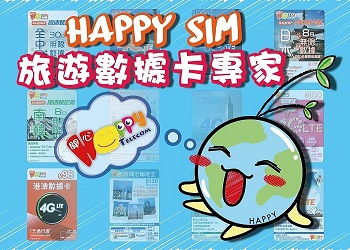 Happy Telecom Prepaid SIM card