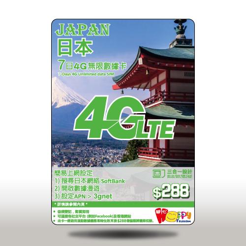 Happy Telecom Japan 7-days LTE unlimited Data Sim